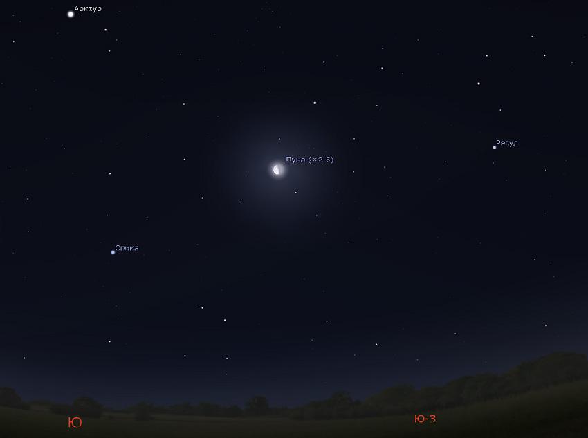Луна утром 5 января 2021 года