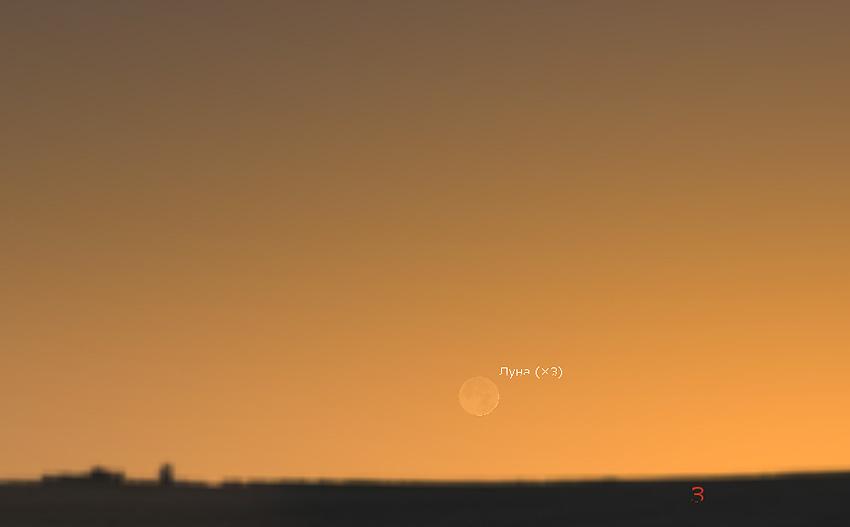Луна 14 марта 2021 года