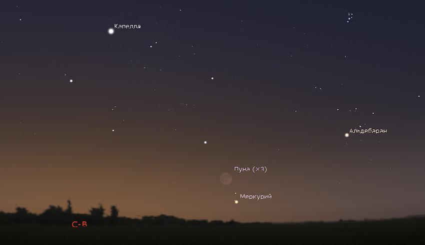 Луна и Меркурий на небе 8 июля 2021 года